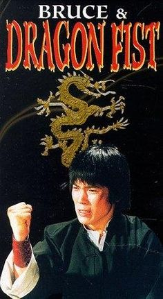 Maenglyongnoho 1981