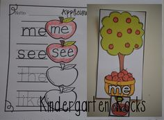 This is a fun way to practice building and reading sight words.  Great for spelling practice!