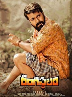 charan Rangasthalam 10 days Worldwide Box Office Collections