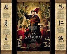 Image result for last samurai bushido