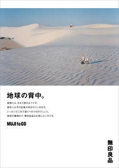 muji posters - Google Search