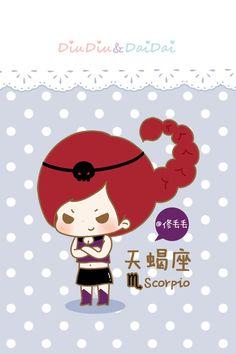 Scorpio wallpaper, 天蝎座手机壁纸
