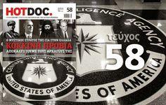 αλεπού του Ολύμπου: Κόκκινη Προβιά: Ο μυστικός στρατός της CIA στην Ελ...