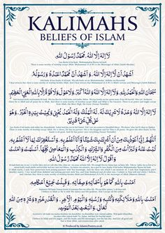 Kalimahs Beliefs of Islam White by Islamic Posters.you are not GOD (i am saying this to all of GOD'S creation) i am not GOD, enough ameen. Duaa Islam, Islam Hadith, Allah Islam, Islam Quran, Alhamdulillah, Islam Muslim, Quran In Arabic, Quran Surah, Quran Quotes Inspirational