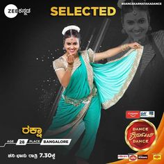 Dance Karnataka Dance 2021 Contestant List, Judge - Vodapav