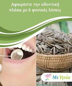 Αφαιρέστε την οδοντική πλάκα με 6 φυσικές λύσεις  Η οδοντική πλάκα είναι ένα κίτρινο υπολειμματικό στρώμα που σχηματίζεται πάνω από το σμάλτο των δοντιών σας. Αυτό βοηθά στην ανάπτυξη των μολυσματικών μικροοργανισμών. Ωστόσο, είναι σημαντικό να μειωθεί η οδοντική πλάκα για σωστή στοματική υγιεινή. Beans, Vegetables, Health, Food, Health Care, Vegetable Recipes, Eten, Veggie Food, Prayers