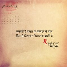 Class Quotes, Shyari Quotes, Poetry Quotes, Hindi Words, Hindi Shayari Love, Poetry Hindi, Motivational Poems, Inspirational Poems, Deep Quotes About Love