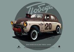 """A concept of soviet Gasser GAZ M-20 """"Pobeda"""" by Andrey Tkachenko"""