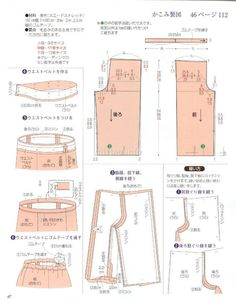 giftjap.info - Интернет-магазин | Japanese book and magazine handicrafts - Lady Boutique 2015-12