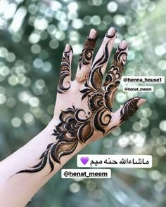 Image may contain: one or more people, shoes and text Arabic Bridal Mehndi Designs, Pretty Henna Designs, Modern Henna Designs, Khafif Mehndi Design, Floral Henna Designs, Indian Henna Designs, Henna Art Designs, Mehndi Designs 2018, Mehndi Designs For Girls