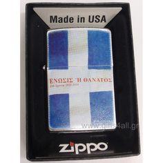 """Κορυφαίος Αναπτήρας Βενζίνης ZIPPO με ασημί φινίρισμα, στο μπροστινό μέρος κυματίζει η Ελληνική σημαία και αναγράφει """"ΕΝΩΣΙΣ Ή ΘΑΝΑΤΟΣ 100 ΧΡΟΝΙΑ 1913-2013"""", ενώ κάτω δεξιά υπάρχει η νήσος Κρήτη. Smokers, How To Make, Gifts, Favors, Presents, Gift"""