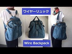 (3) DIY リュックサック 作り方 ジーンズ /ワイヤー入りWire/ Zippered backpack by old jeans remake denim 口金 - YouTube
