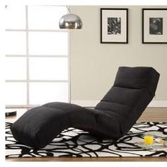 Lifestyle Solutions Jet Curved Chair Microfiber Fabric