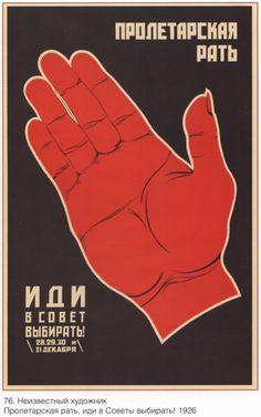 USSR Soviet poster Propaganda 145 by SovietPoster on Etsy, $9.99