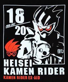 Kamen Rider Ex Aid, Kamen Rider Series, Anime Cat, Water Garden, Garden Plants, Joker, Geek, Group, Table