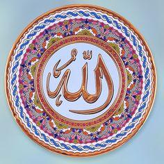 Handmade in Sevilla. Enamels and gold Ceramic Plates, Decorative Plates, Beautiful Names Of Allah, King Of Kings, Islamic Calligraphy, Arabic Words, Arabesque, Abstract Art, Ceramics