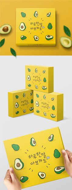 라우드소싱 | 디자이너 크라우드소싱 플랫폼 Cake Boxes Packaging, Fruit Packaging, Bottle Packaging, Brand Packaging, Ci Design, Branding Design, Visual Communication Design, Artwork Design, Packaging Design Inspiration