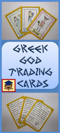 Greek God Trading Cards are a fun way to keep track of the many gods in the Greek pantheon! This set includes 12 trading cards, each with a picture and name of a god, and space on back for students to write their own descriptions of the gods.
