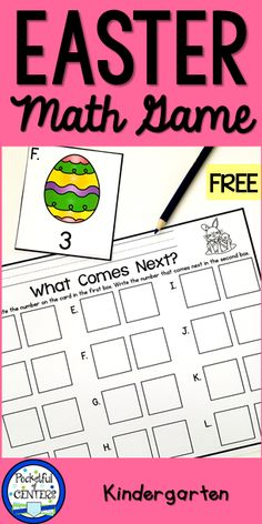 Easter What Comes Next FREEBIE center to practice number sequence and plus one in kindergarten.