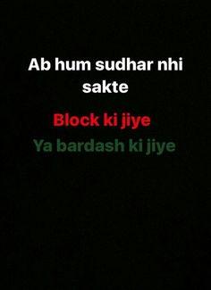 261 Best Urdu Quotes In English Words images in 2019 | Urdu quotes