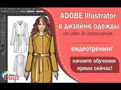 Обновления программы Adobe Illustrator (Ноябрь 2015)