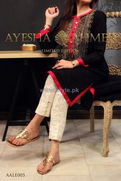 Ayesha Ahmed Party Dresses 2014 For Girls 2 was last modified: March 27th, 2014 by stylepkmod