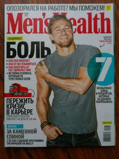 CHARLIE HUNNAM - Sons of Anarchy, Cover Magazine Men's Health 2015 | eBay