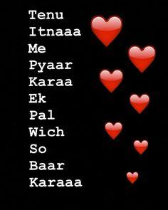 Agr kise say pyr kary to hamysha oski her bt ko bardashat karna b chachey One Love Quotes, Couples Quotes Love, Love Husband Quotes, Bff Quotes, Desi Quotes, Snap Quotes, Girly Quotes, Couple Quotes, Friendship Quotes