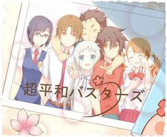 AnoHana another series to watch if you want to cry