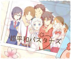 Anime MX