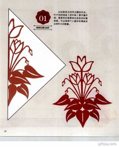 New Year's Crafts, Easy Paper Crafts, Diy Paper, Paper Art, Paper Snowflake Designs, Paper Snowflakes, Origami Paper Folding, Origami And Kirigami, Chinese Paper Cutting