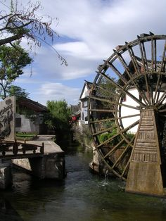 Lijiang, China  | In China? try www.importedFun.com for Award Winning Kid's Science |