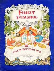 Here for your perusal is Finist, The Bright-Eyed Falcon , a Russian Folk Tale with beautiful illustrations. The Golem, Russian Folk, Fairytale Art, Best Online Casino, Bookbinding, Illustrators, Fairy Tales, Artsy, Bright