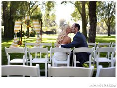 Photographing a wedding at a new venue? My advice is to STAY AWAY FROM GOOGLE!!! -Jasmine Star