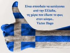 Victor Hugo about Greece Meaningful Life, Meaningful Quotes, Guardian Angel Pictures, Greek Flag, Greek Beauty, Colors And Emotions, Greek Language, Greek History, Greek Culture