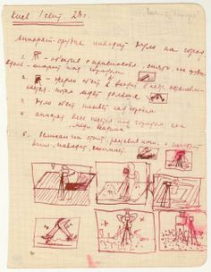 Storyboard of Dziga Vertov for the film: Man with a Movie Camera.