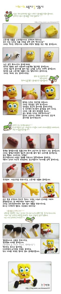 黏土 纸粘土 创意泥 软陶 手工,Clay Crafts, Fimo, Sculpey , Modelling , Polymer Crafts with Sculpting clay , Free Kids Activities , Clay Projects, Templates and Ideas , Cute, Adorable , Kawaii, Critters and Creatures spongebob