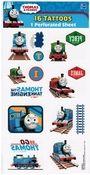 Thomas The Tank Engine & Friends Tattoos (16 ct)