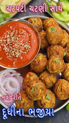 Snacks Recipes, Easy Snacks, Appetizer Recipes, Cooking Recipes, Indian Veg Recipes, Indian Dessert Recipes, Chocolate Dishes, White Sauce Recipes, Pakora Recipes