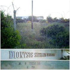 Wtf.  Κέντρο παρατήρησης δορυφόρων.  Αχά.  #greek #corruption