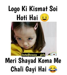 Latest Funny Jokes, Funny Jokes In Hindi, Funny Picture Jokes, Funny School Jokes, Very Funny Jokes, Hilarious, Exam Quotes Funny, Funny Attitude Quotes, Funny Girl Quotes