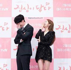 Yoon Seo, Oh Yeon Seo, Yoo In Na, Lee Dong Wook, Touching You, Your Heart, Peplum Dress, Photoshoot, Formal Dresses
