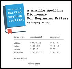 New braille dictionary available in UEB