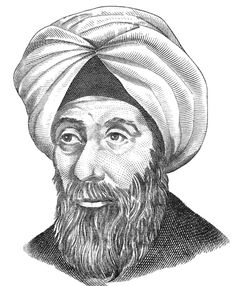 Today's textbooks speak of Newton, Galileo, and Einstein, but ignore the man who inspired them. Without Ibn al-Haytham, science as we know it would not exist.