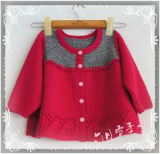 Mei Duo - knitting knitting music - Serissa manual Square