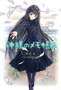Alice from Kamisama no Memochou