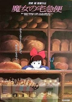 Kiki's Delivery Service by Hayao MIYAZAKI My kids couldn't get enough of this movie, and quickly became a favorite. Hayao Miyazaki, Art Studio Ghibli, Studio Ghibli Movies, Kiki Delivery, Kiki's Delivery Service, Film Animation Japonais, Film Anime, Film D'animation, Howls Moving Castle