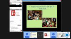 Защита зачетной работы в Школе мульттерапии 11 06 2016