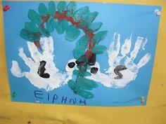 ...Το Νηπιαγωγείο μ' αρέσει πιο πολύ.: Ειρήνη 28th October, National Days, Kindergarten, Crafts For Kids, About Me Blog, Diagram, Easter, Prints, Finger