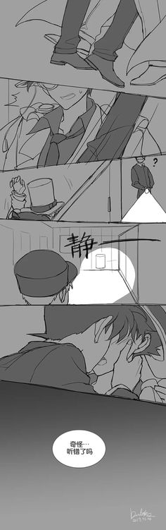 Kaito x Shinichi True Detective, Detective Conan Gin, Detective Conan Shinichi, The Great Mouse Detective, Detective Costume, Detective Outfit, Pikachu Drawing, Conan Comics, Kaito Kuroba